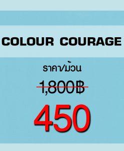 Colour Courage