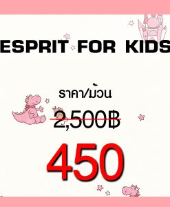 Esprit For Kids