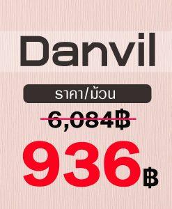 Danvii (หน้ากว้าง)