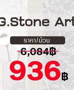 G.Stone Art (หน้ากว้าง)
