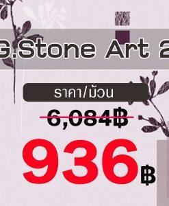 G.Stone Art 2 (หน้ากว้าง)