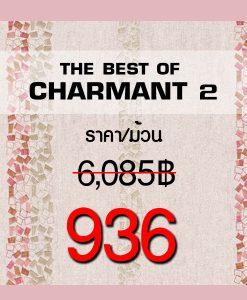 CHARMANT 2 (หน้ากว้าง)